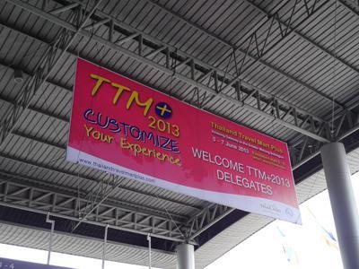 TTM+ 垂れ幕
