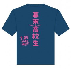 (改)Tシャツ裏