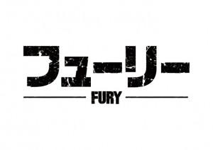 FURY_logo_black