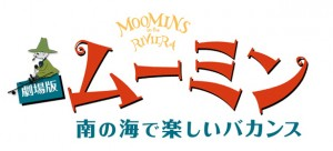 新_logo