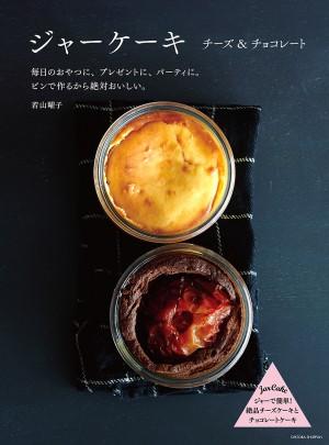 cover_shusei_3_aut