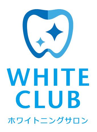 ホワイトニングクラブロゴ1